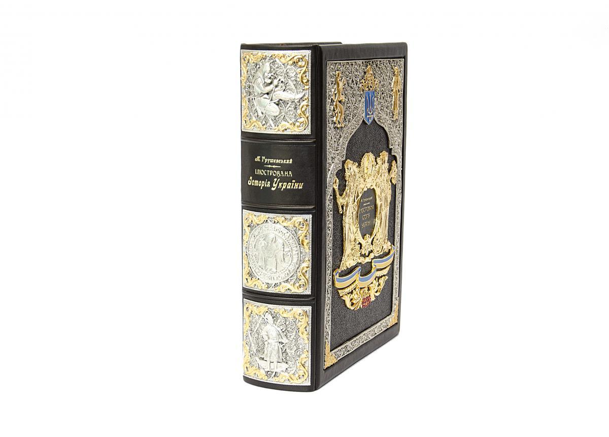"Gift edition ""Illustrated History of Ukraine"". Grushevsky M.S.. Photo №3. | Narodnyi dim Ukraine"