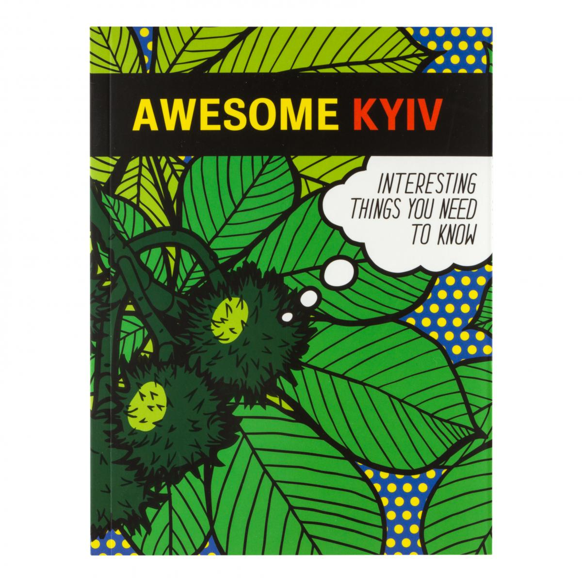 Book Awesome Kyiv. Photo №1. | Narodnyi dim Ukraine