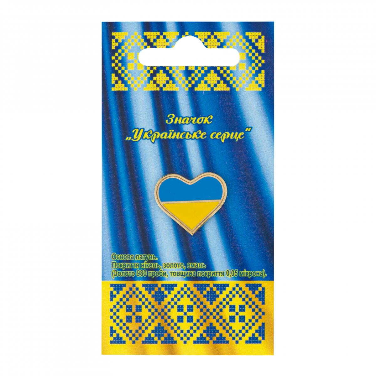 Icon a yellow-blue heart. Photo №1. | Narodnyi dim Ukraine