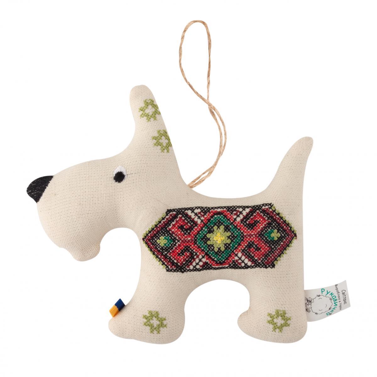 Игрушка Собака. Фото №1. | Народный дом Украина