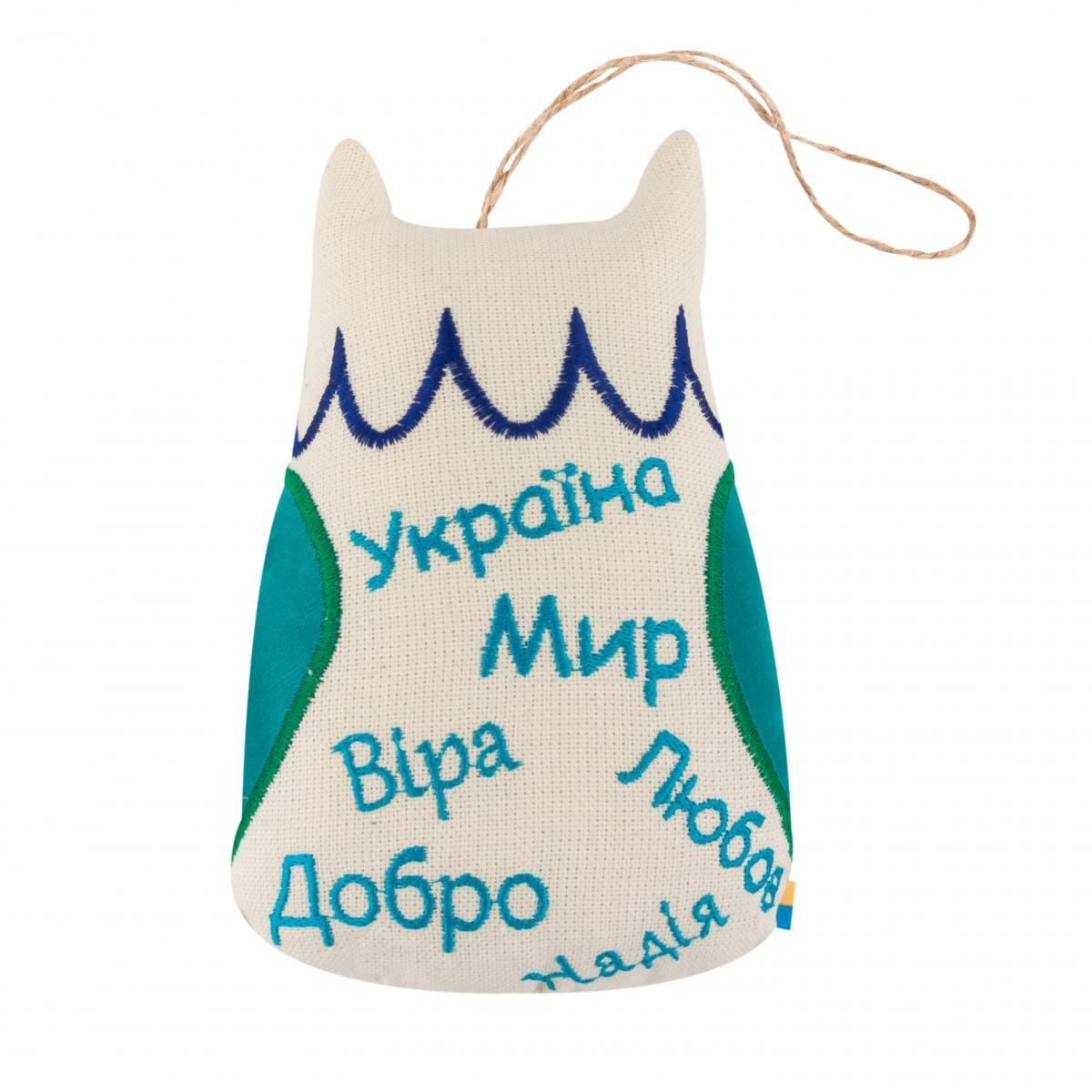 Игрушка Сова с книгой. Фото №2. | Народный дом Украина