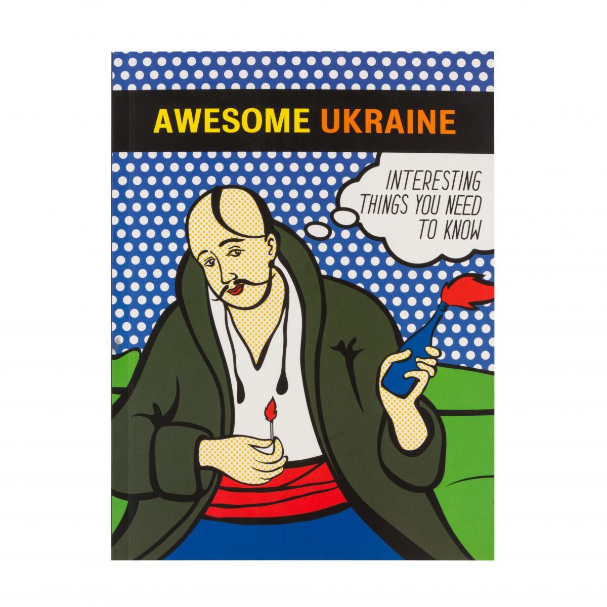 Книга Awesome Ukraine