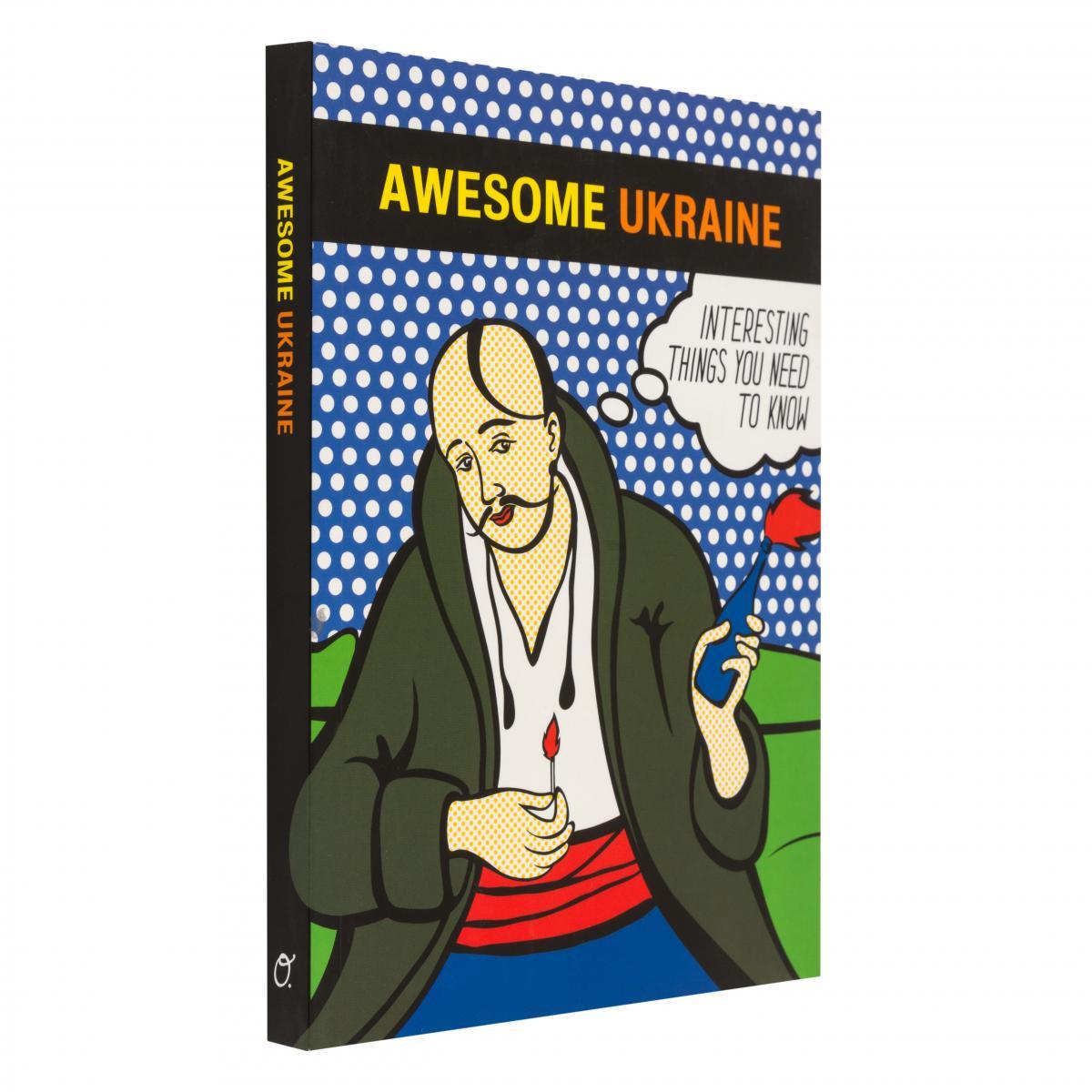Книга Awesome Ukraine. Фото №2. | Народный дом Украина