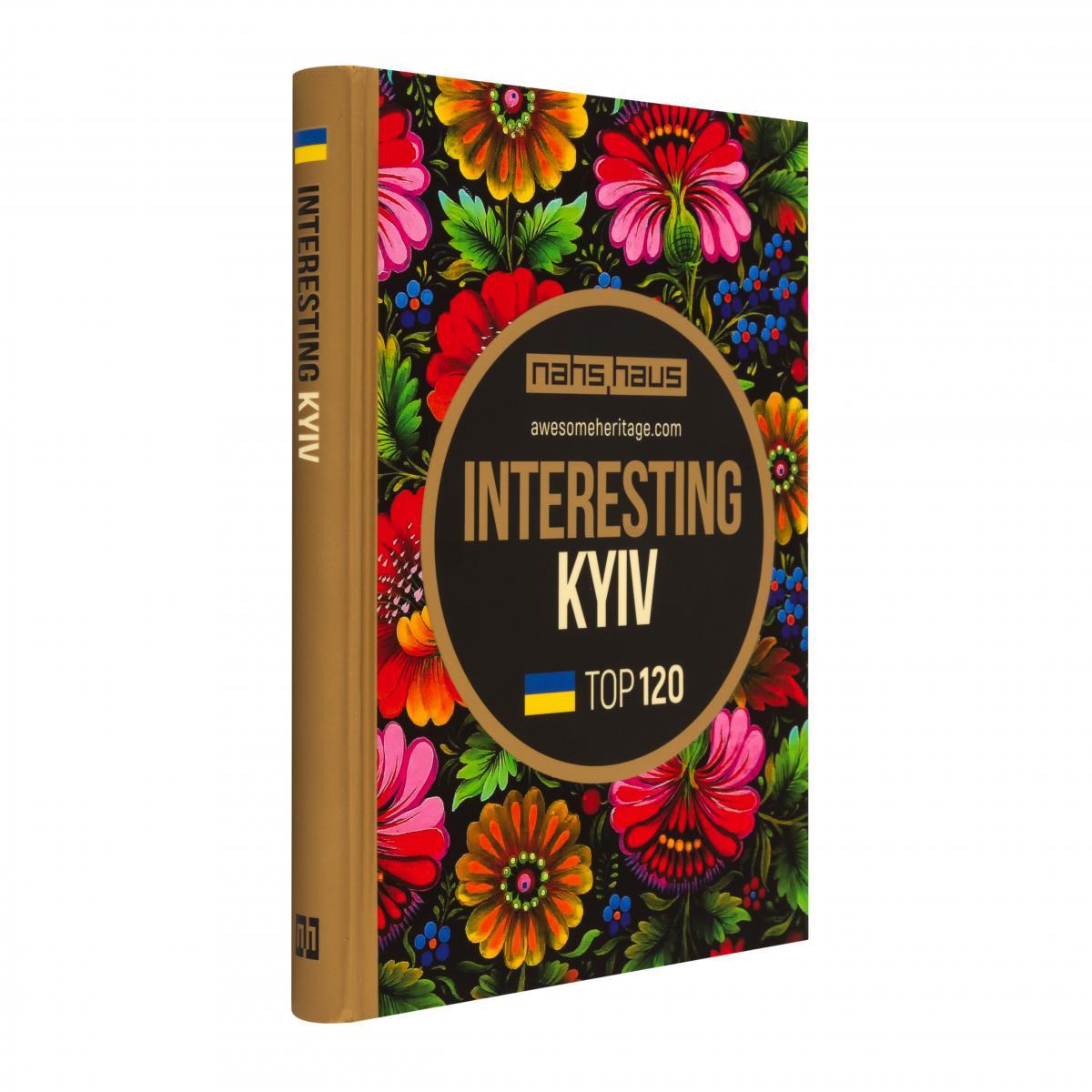 Книга Interesting Kyiv. Фото №2. | Народний дім Україна