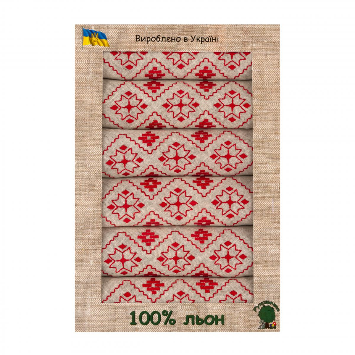 A set of linen napkins with Ukrainian embroidery