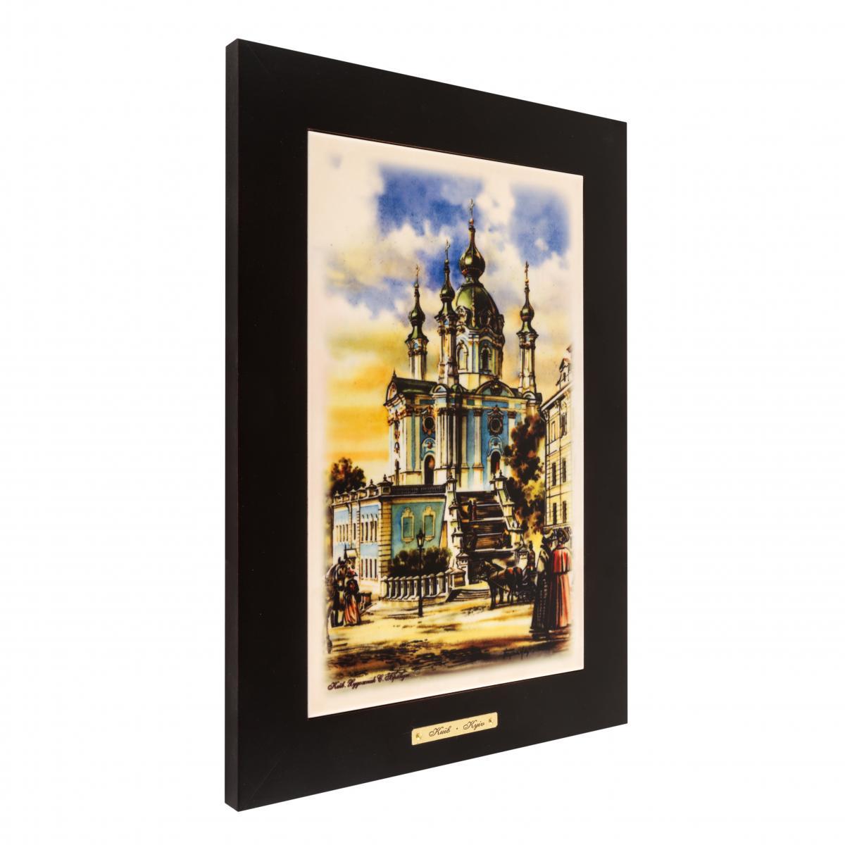 Картина Андріївська церква (кольорова). Фото №2. | Народний дім Україна
