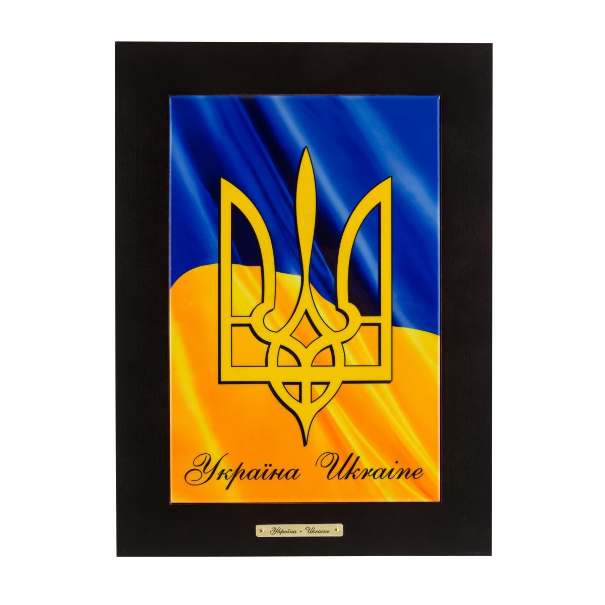 Картина Герб Украины  . Фото №1. | Народный дом Украина