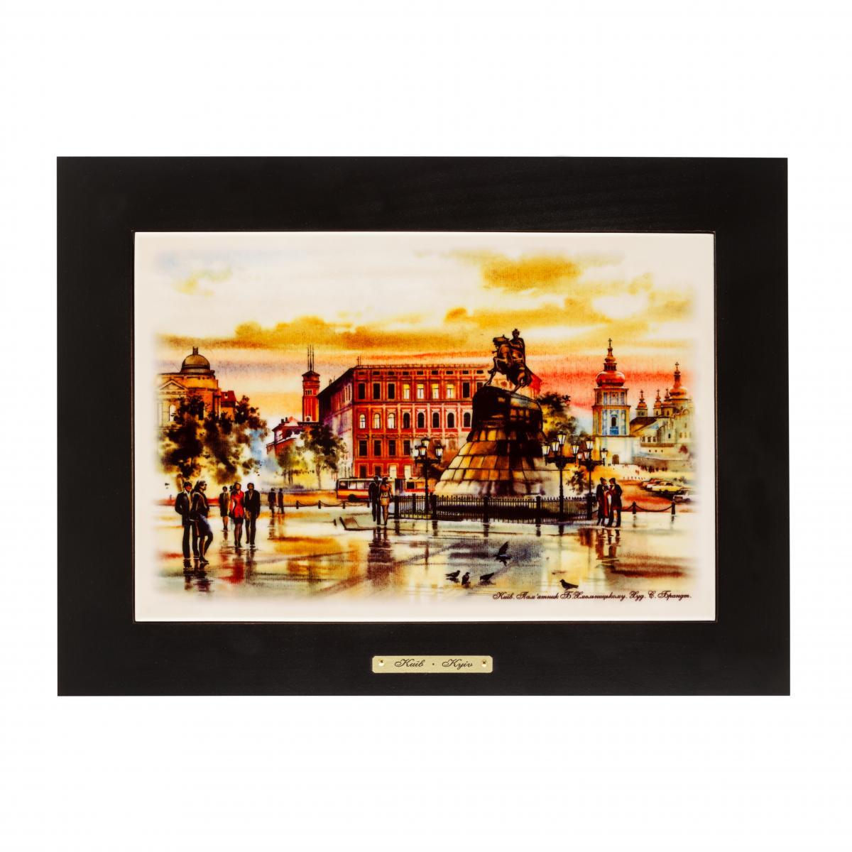 Картина Софіївська площа (кольорова)
