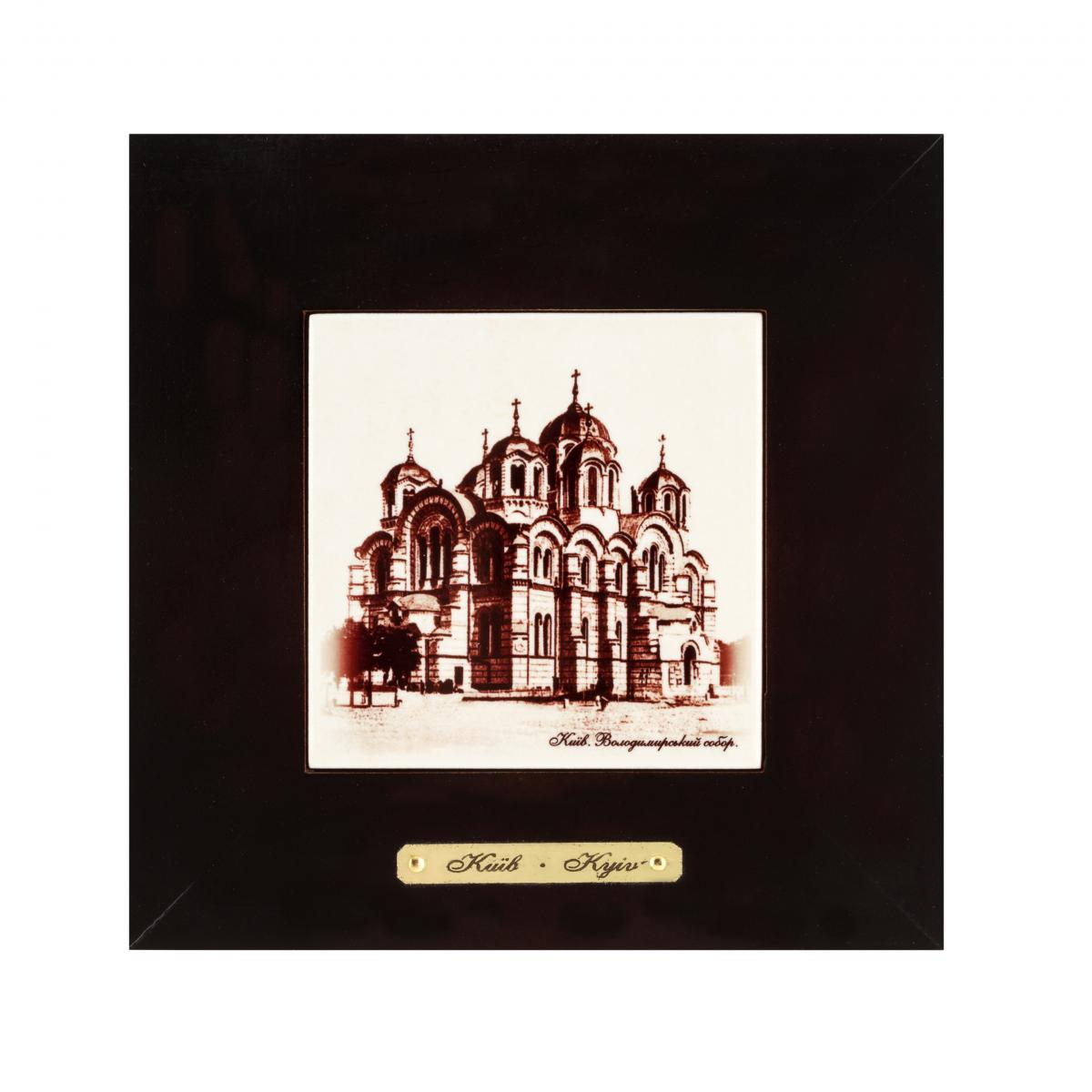 Картина Володимирський собор