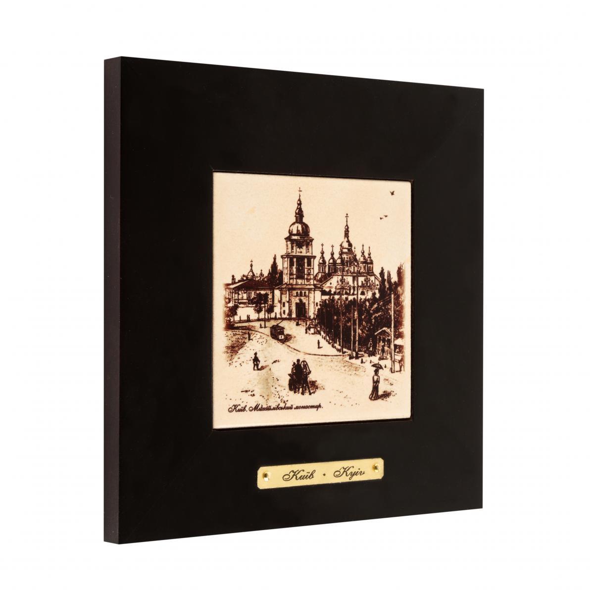 Картина Михайловский монастырь. Фото №2. | Народный дом Украина