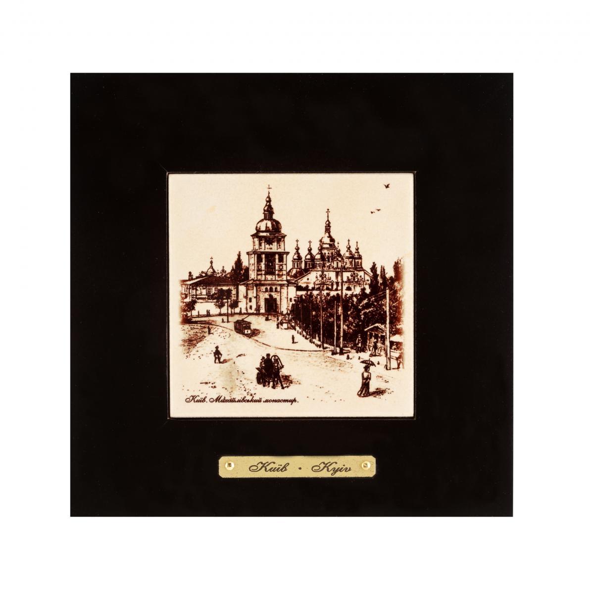 Картина Михайловский монастырь. Фото №1. | Народный дом Украина