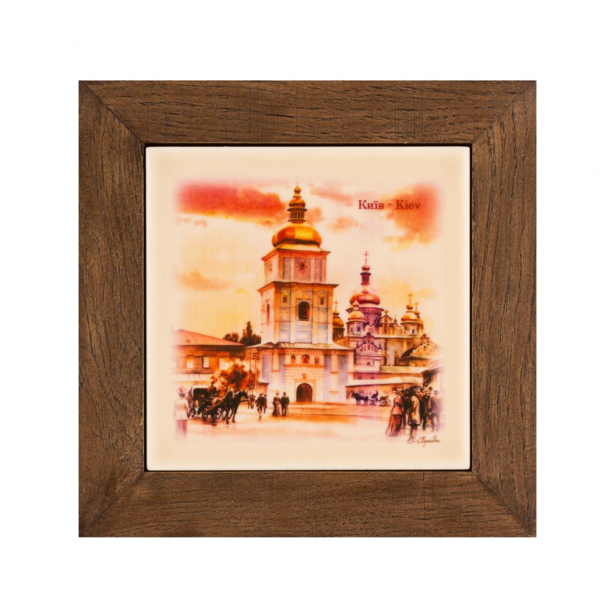 Картина Михайлівський монастир (кольорова)