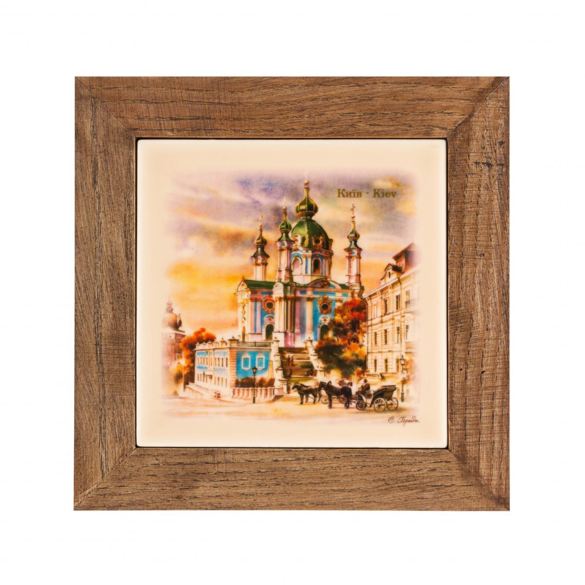 Картина Андріївська церква (кольорова). Фото №1. | Народний дім Україна
