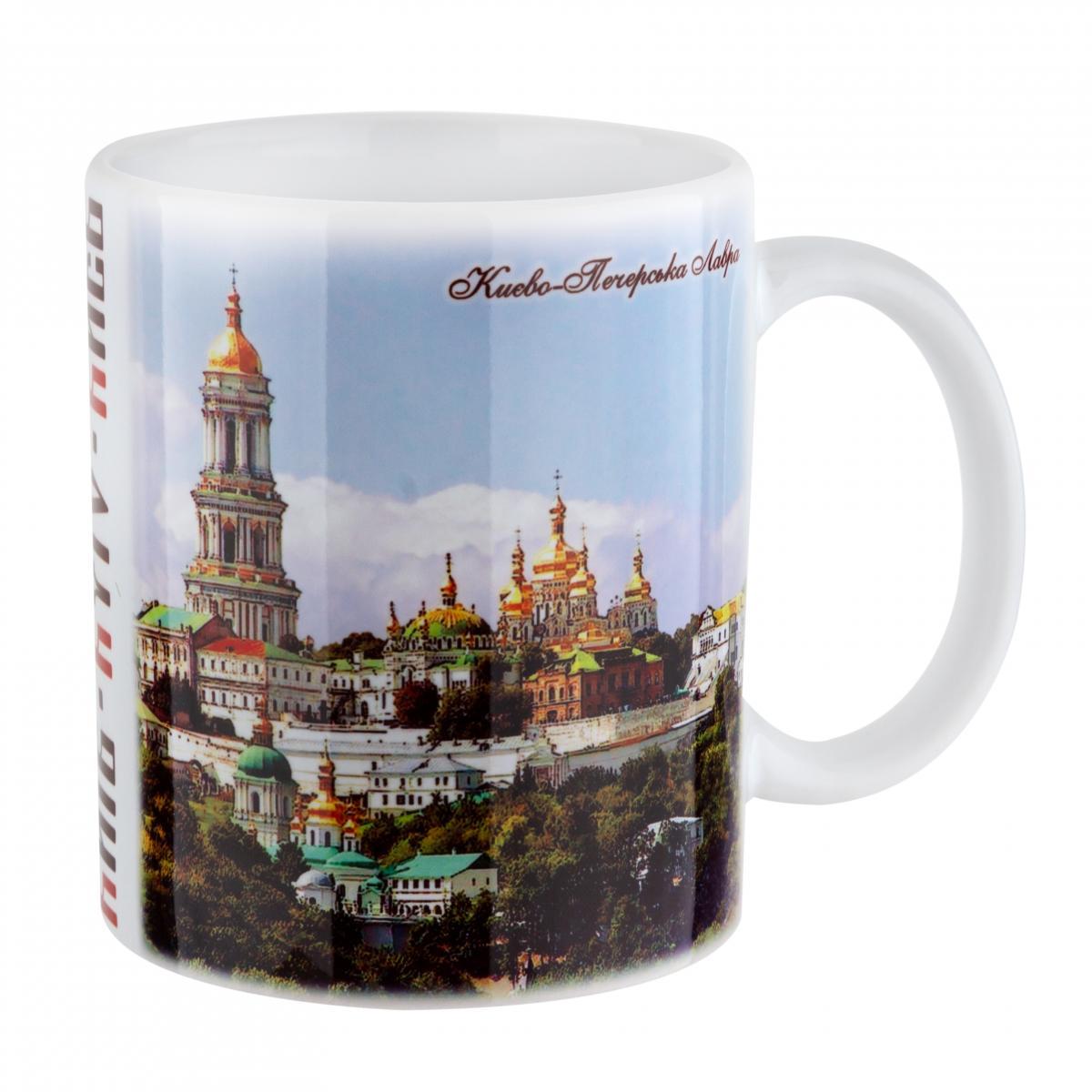 Чашка с Киево-Печерской лаврой и Майданом Независимости
