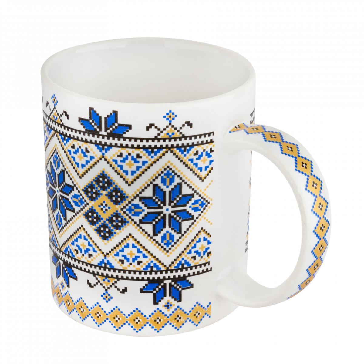 Чашка с украинским желто-синим узором. Фото №2.   Народный дом Украина