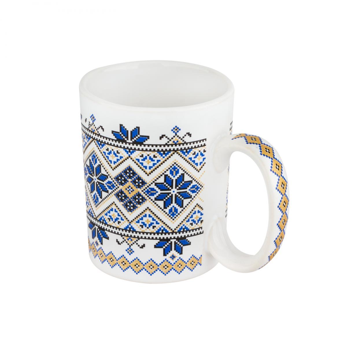 Чашка с желто-синим узором – 150 мл. Фото №2.   Народный дом Украина