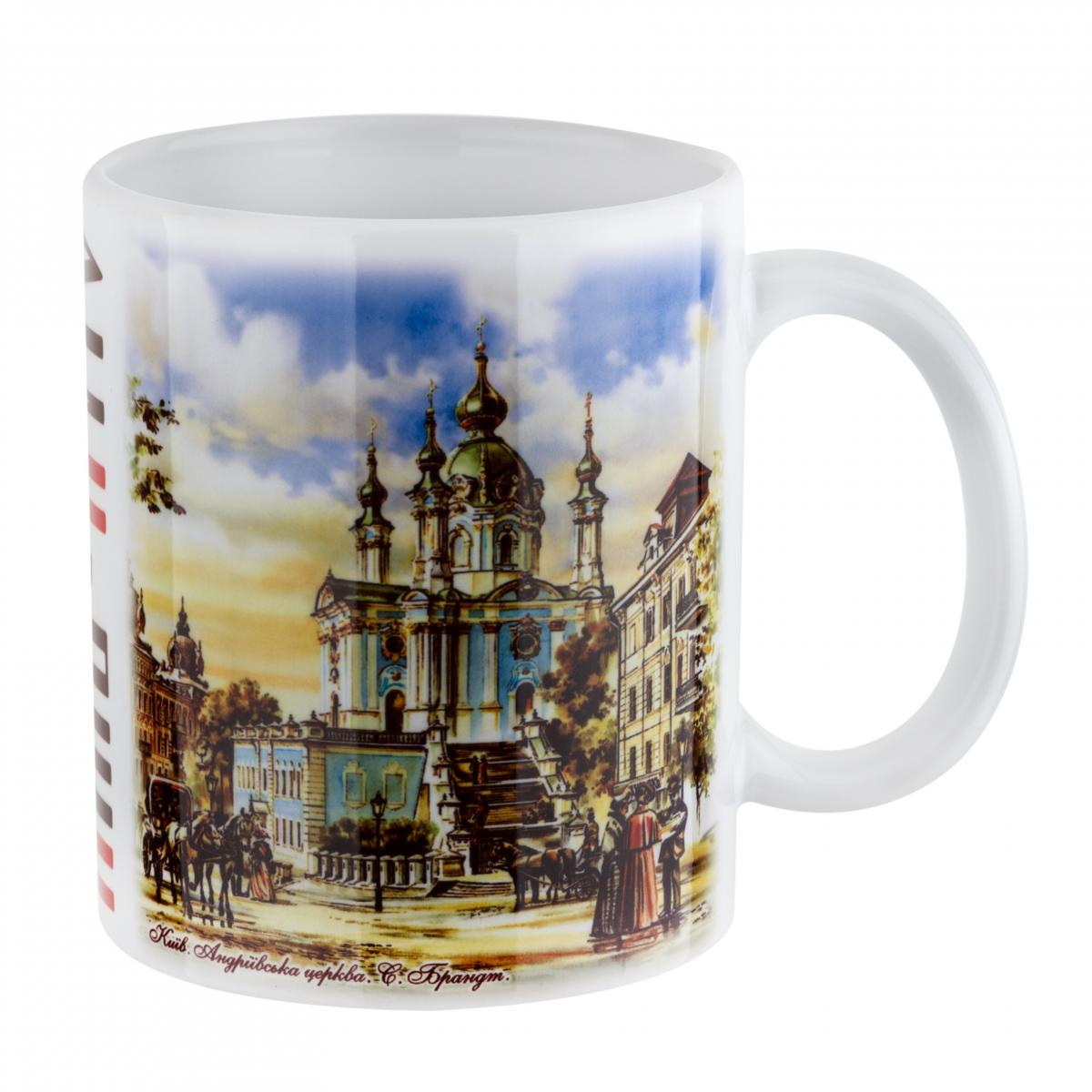 Cup with St. Andrew's Church and B. Khmelnitsky's monument. Photo №1. | Narodnyi dim Ukraine