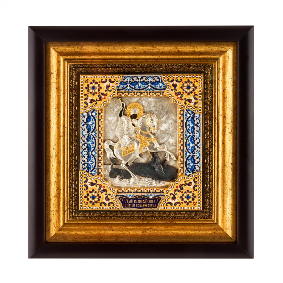 Ікона Георгія Побідоносця. Фото №1. | Народний дім Україна