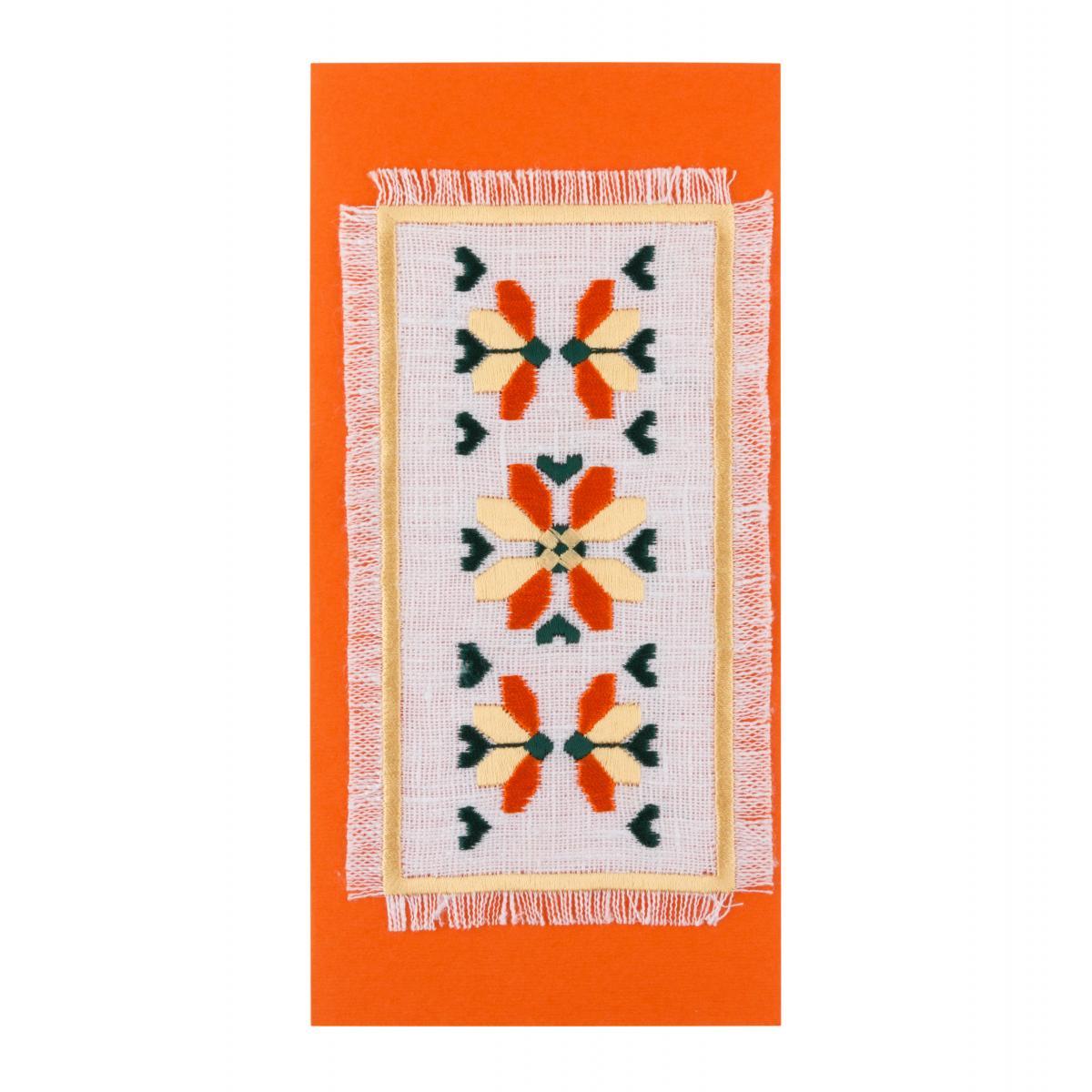 Открытка оранжевая с вышивкой