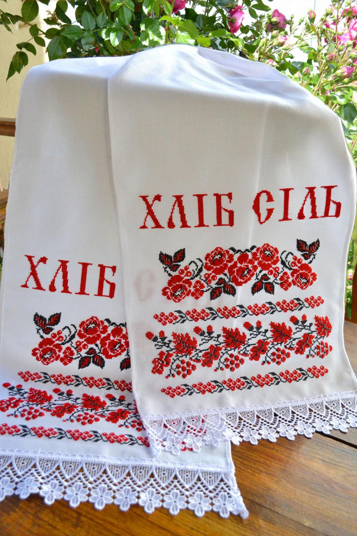 "Towel ""Bread Salt"". Photo №1. | Narodnyi dim Ukraine"