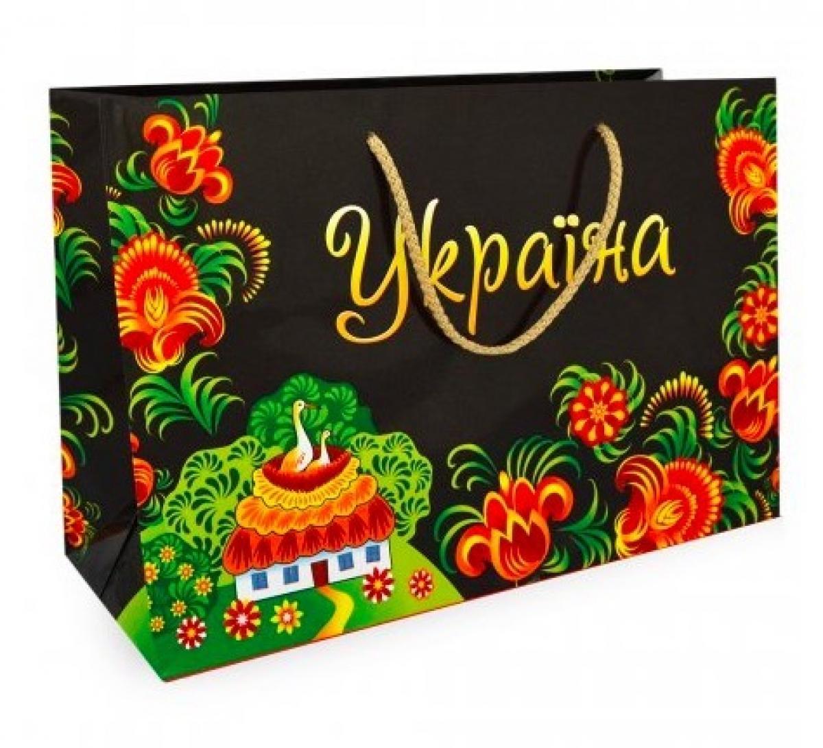 Пакет подарочный Украина - 20 х 30 см. Фото №1. | Народный дом Украина