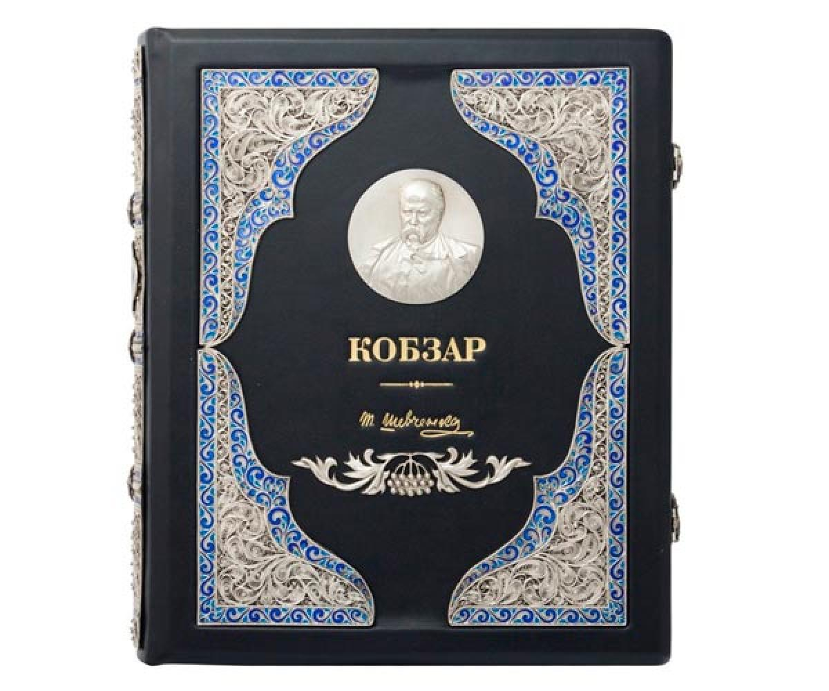 Kobzar book gift edition - large format T. Shevchenko . Photo №2. | Narodnyi dim Ukraine