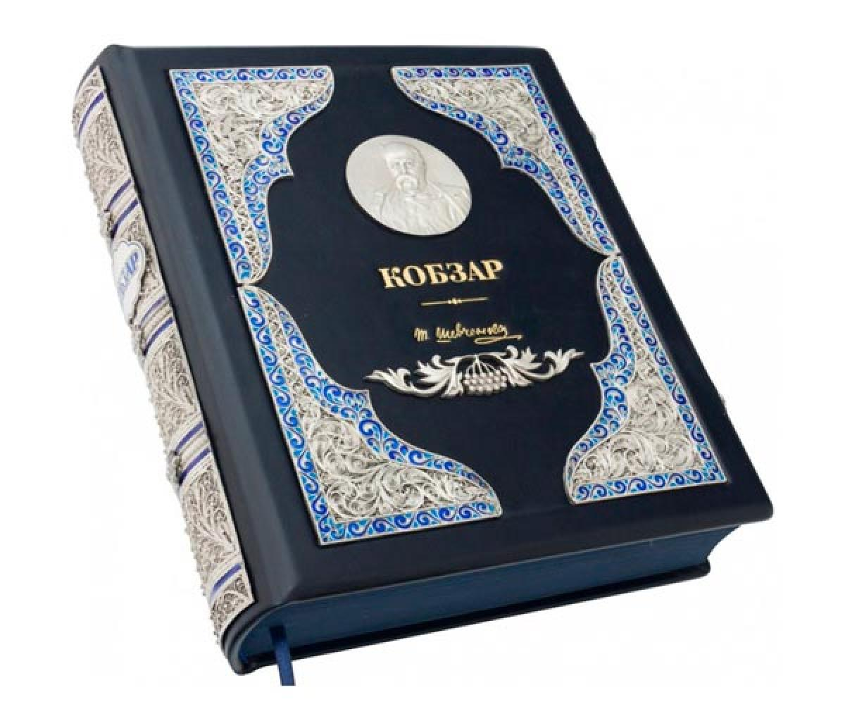 Kobzar book gift edition - large format T. Shevchenko . Photo №1. | Narodnyi dim Ukraine