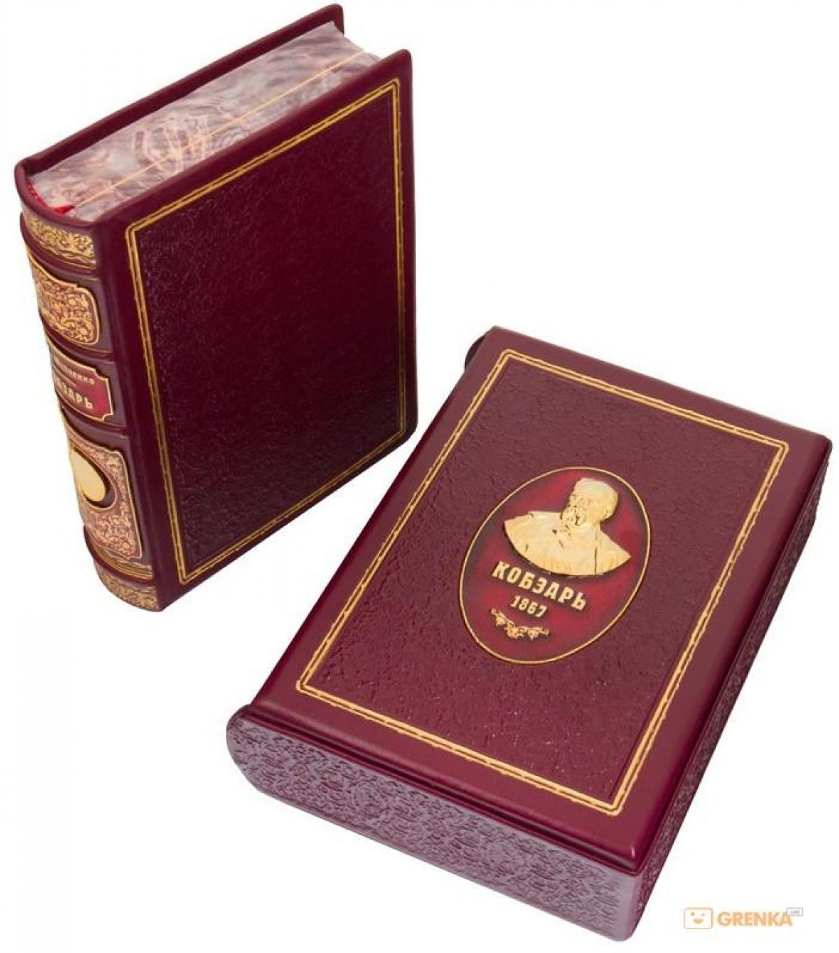 "Gift book ""Kobzar"" by Taras Shevchenko 1867 edition. Photo №4. 