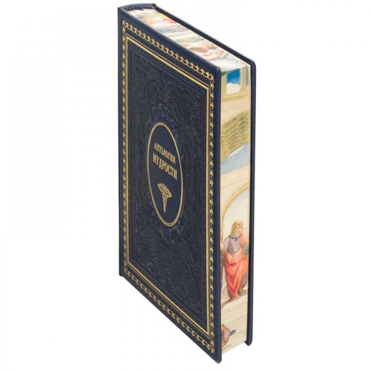 "Gift Book ""Anthology of Wisdom"". Photo №1. | Narodnyi dim Ukraine"