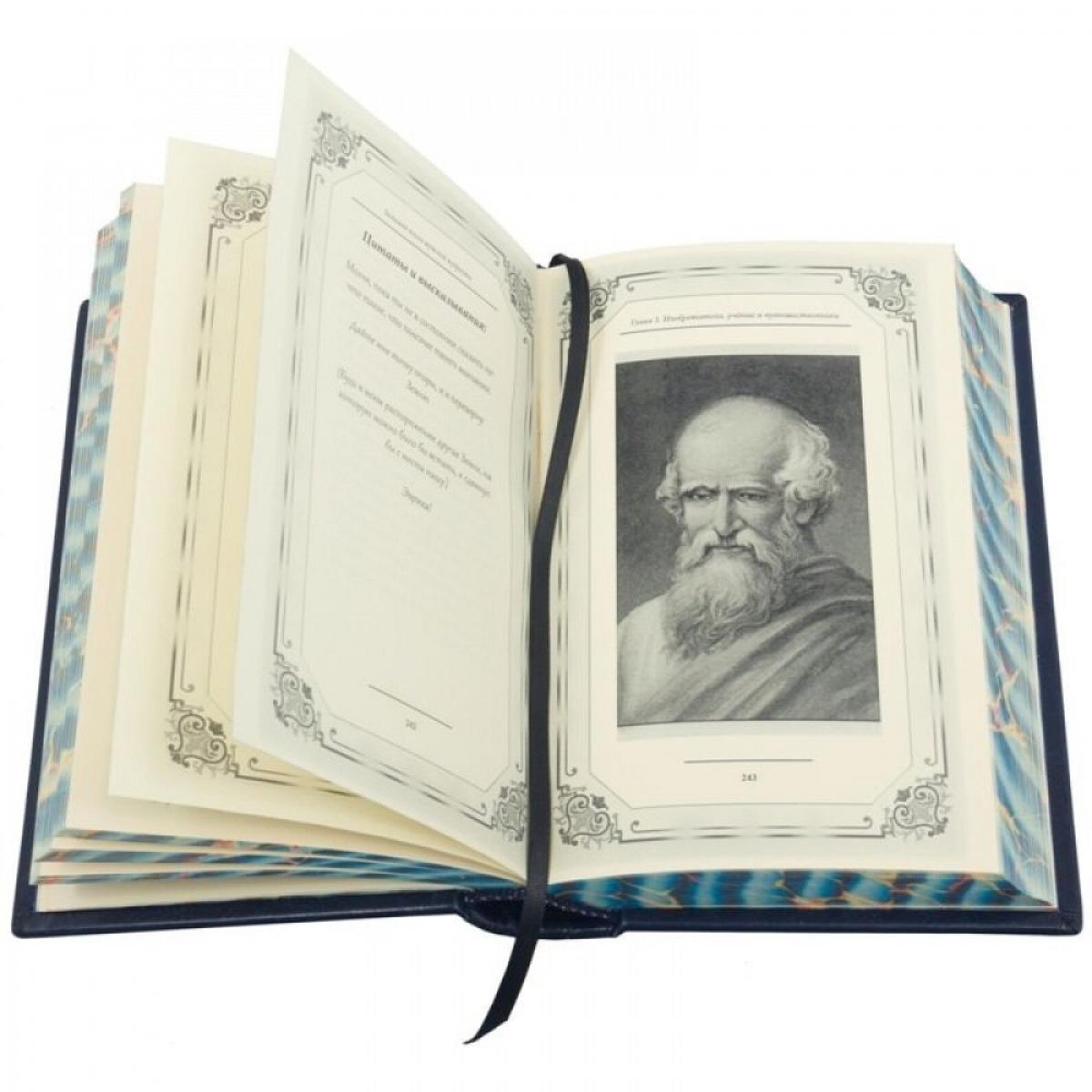 Big Book of Male Wisdom. Photo №2. | Narodnyi dim Ukraine