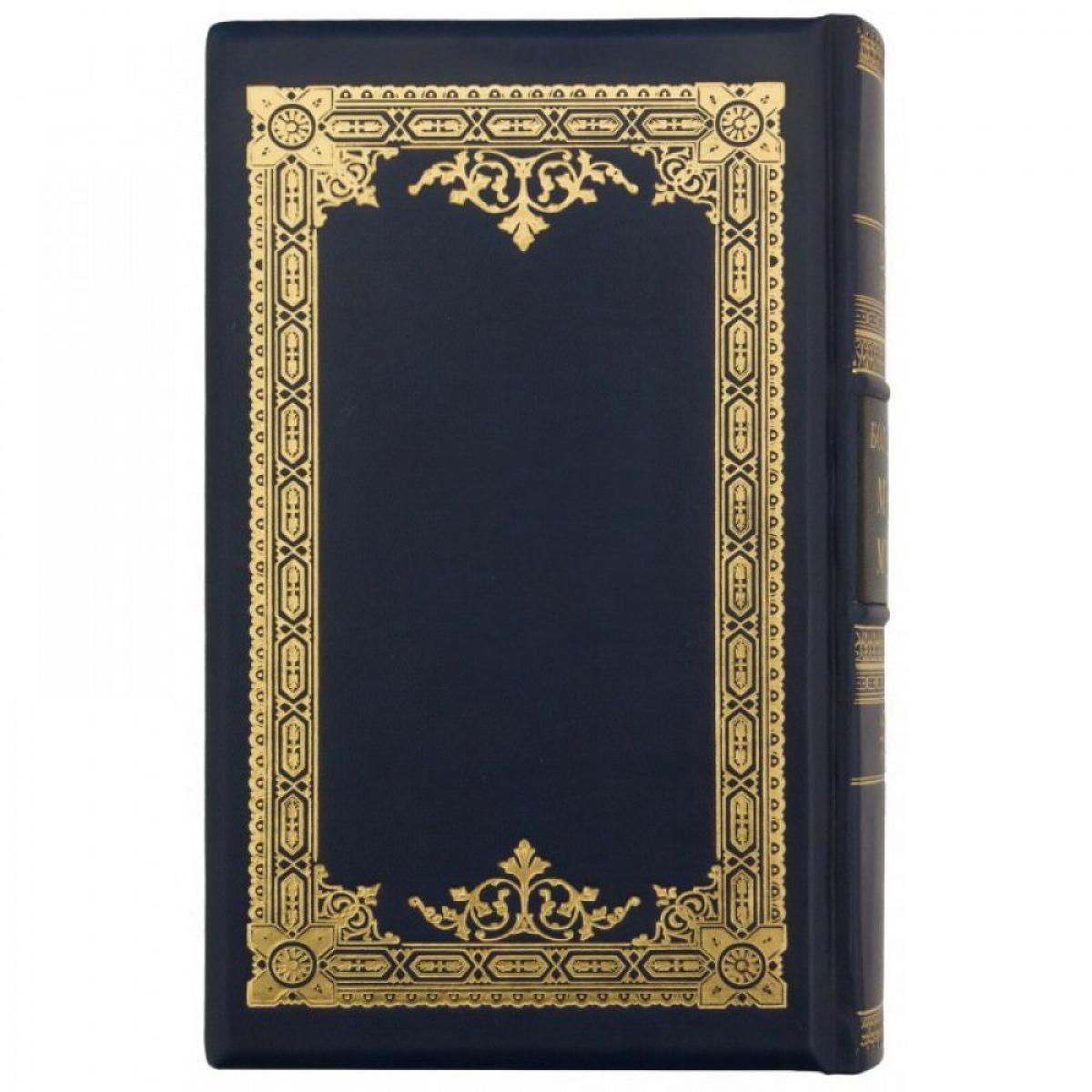 Big Book of Male Wisdom. Photo №3. | Narodnyi dim Ukraine