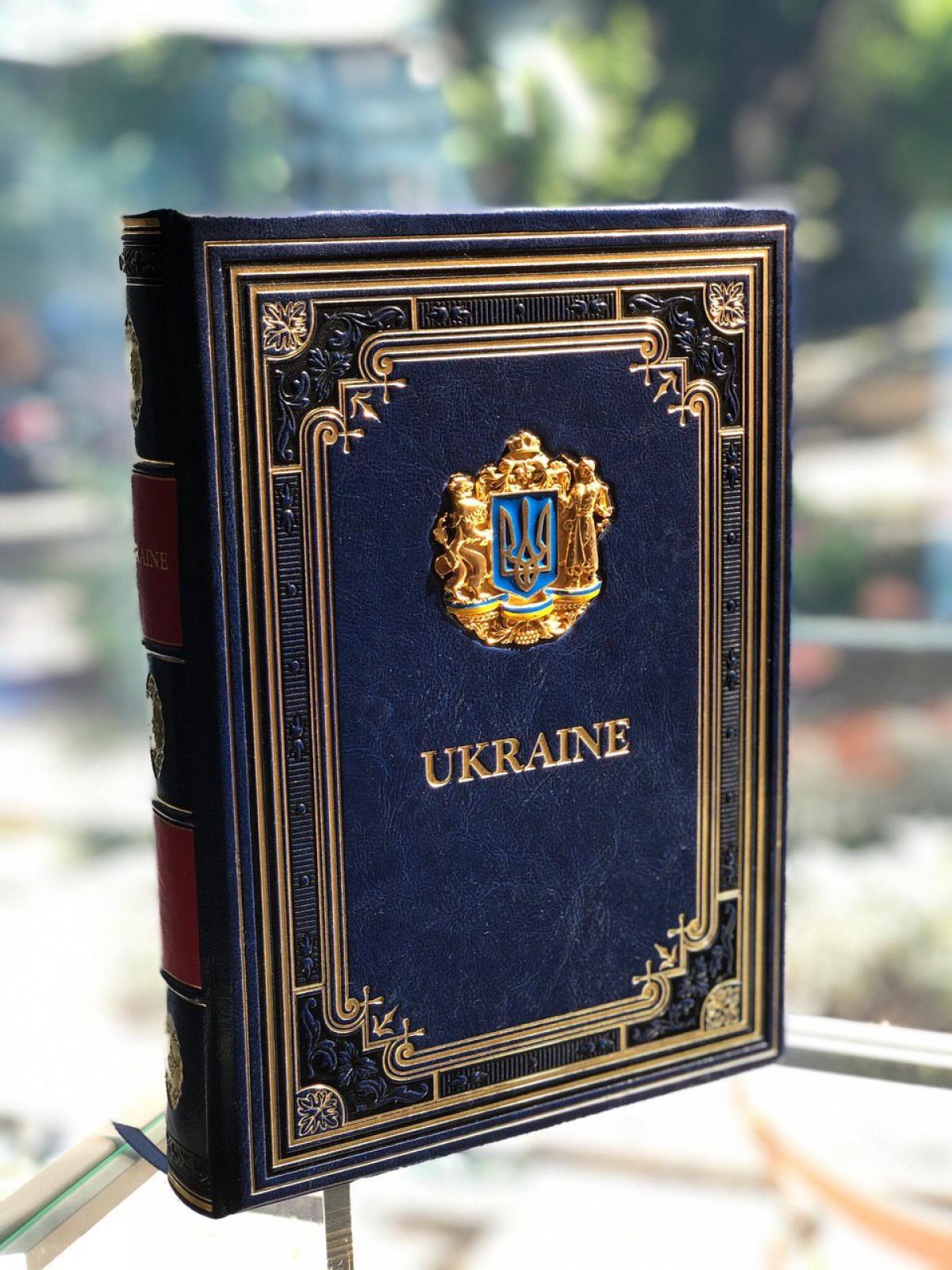 "Gift book ""Ukraine"". Photo №3. | Narodnyi dim Ukraine"