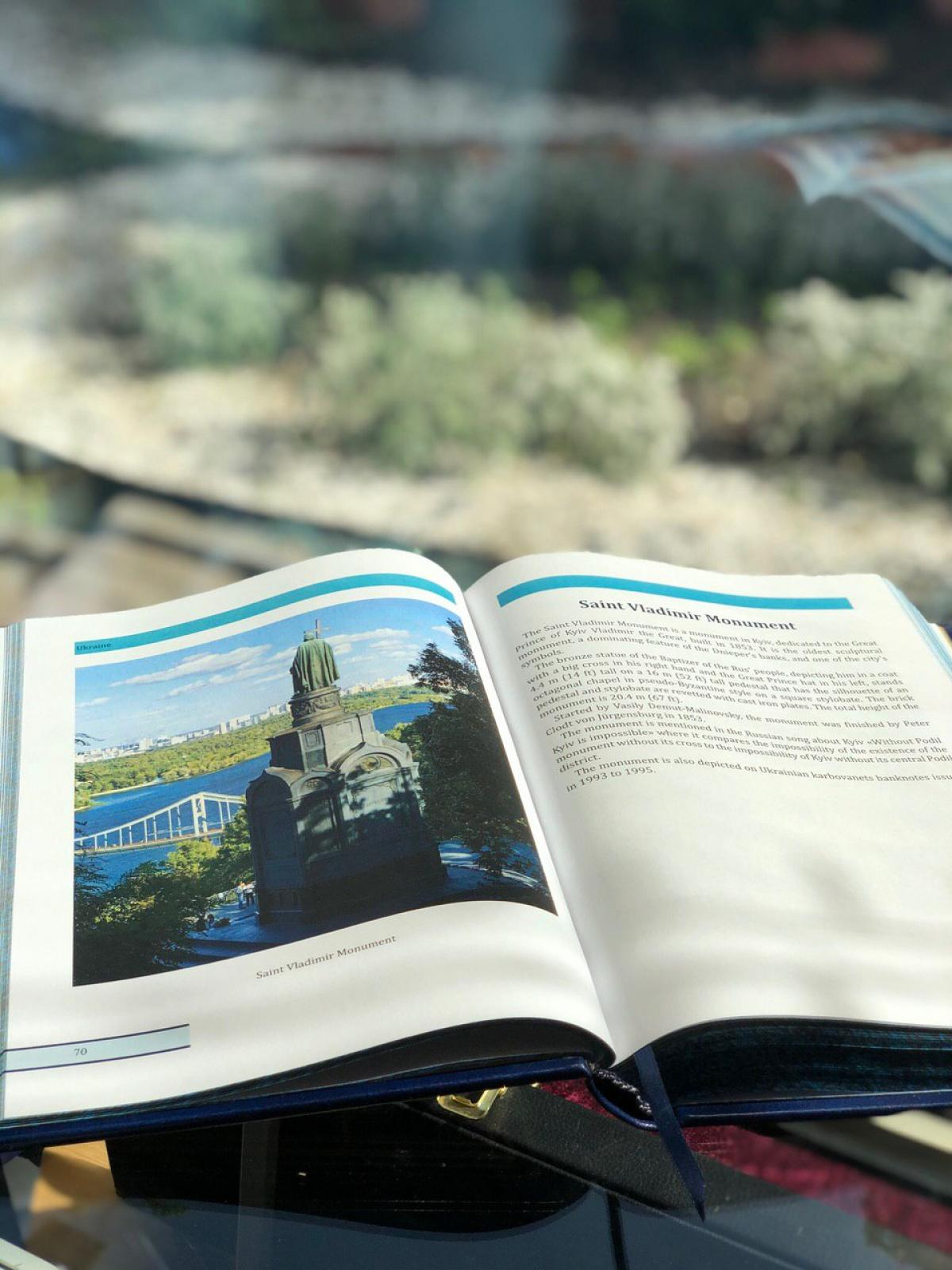 "Gift book ""Ukraine"". Photo №2. | Narodnyi dim Ukraine"