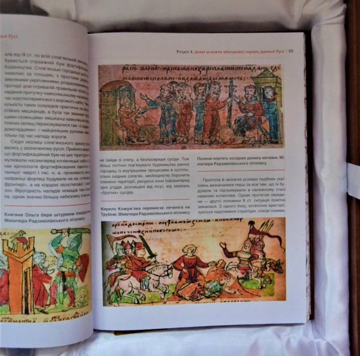 The book History of the Ukrainian army  in a gift box. Photo №3. | Narodnyi dim Ukraine