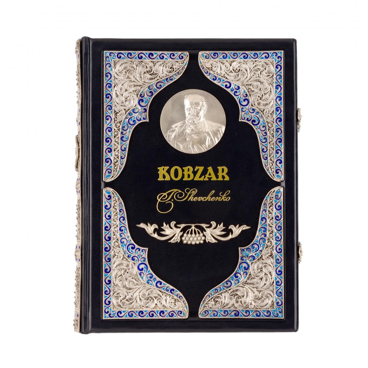 Gift book Kobzar T. Shevchenko in English . Photo №4. | Narodnyi dim Ukraine