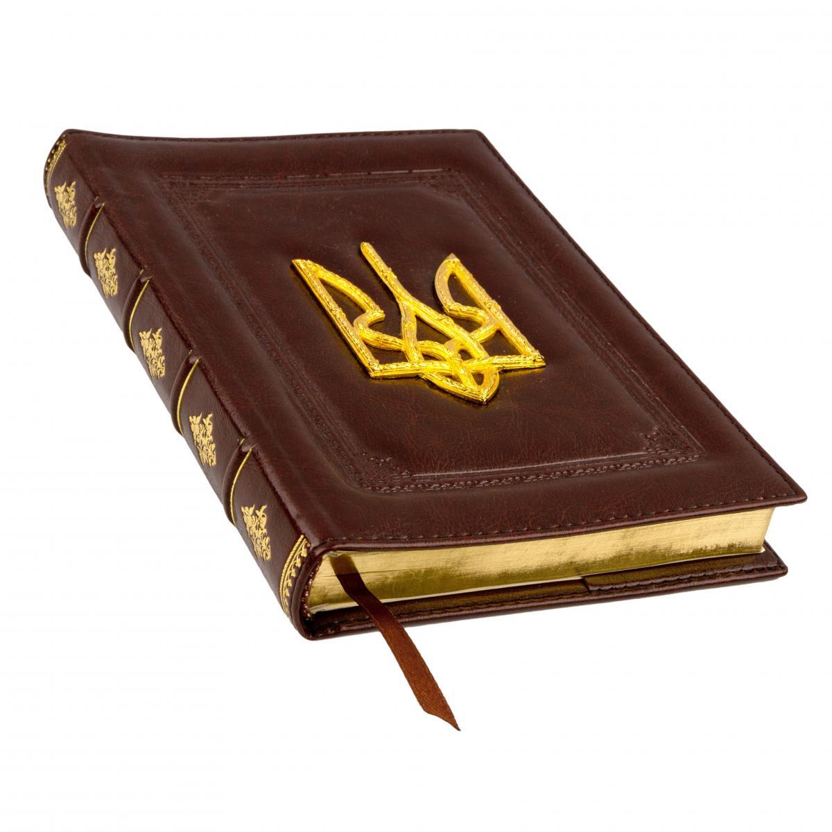 Щоденник з позолоченим тризубом в шкіряній палітурці. Фото №2.   Народний дім Україна
