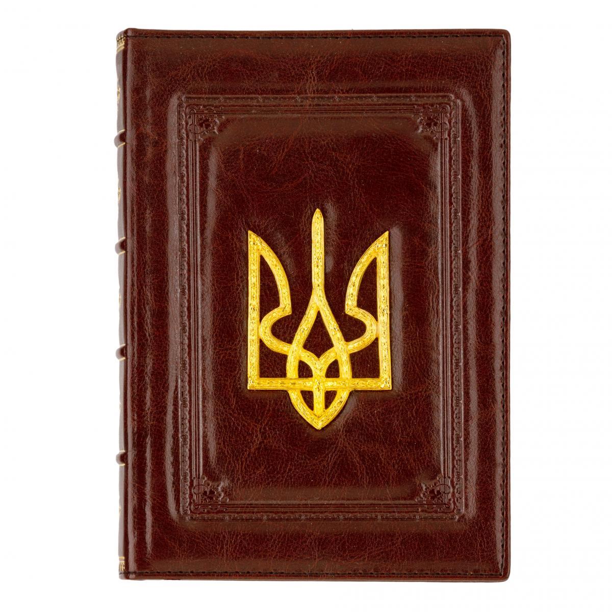 Щоденник з позолоченим тризубом в шкіряній палітурці. Фото №3.   Народний дім Україна