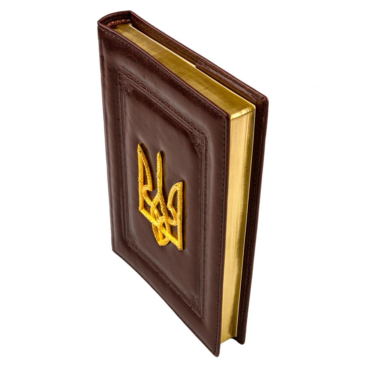 Щоденник з позолоченим тризубом в шкіряній палітурці. Фото №4.   Народний дім Україна