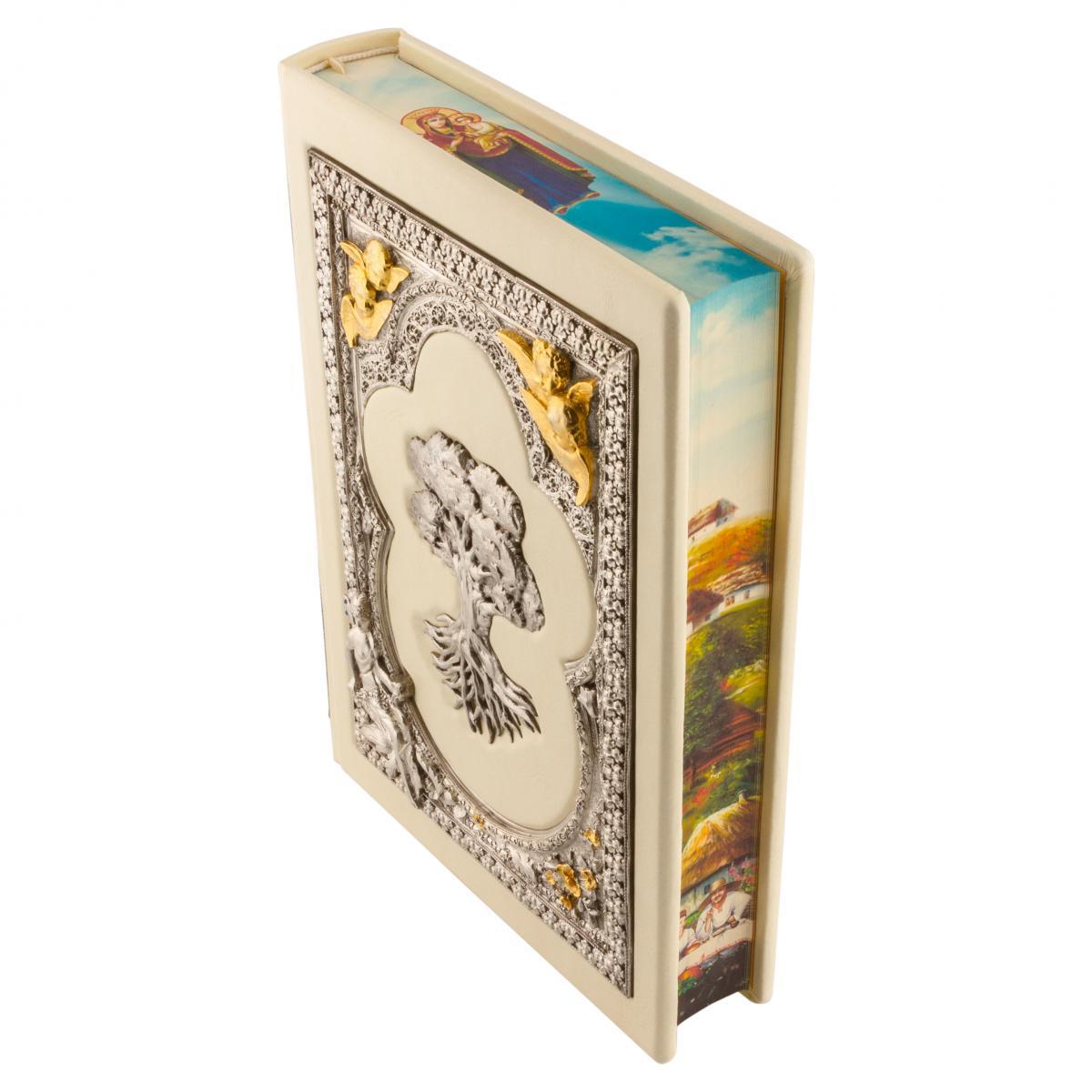 Родинна книга, подарункове видання. Фото №2.   Народний дім Україна