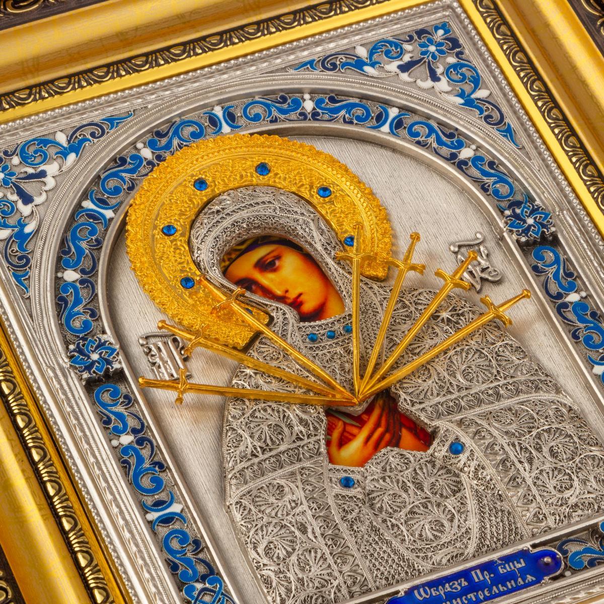 Ікона Семистрільна. Фото №2. | Народний дім Україна